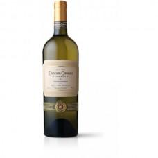 Domeniul Coroanei Segarcea Prestige - Chardonnay 0,75l